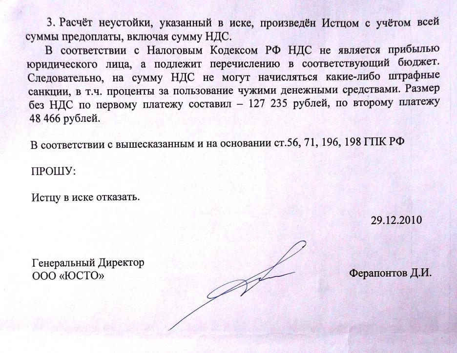 Образец Договора Поставки в Республике Беларусь